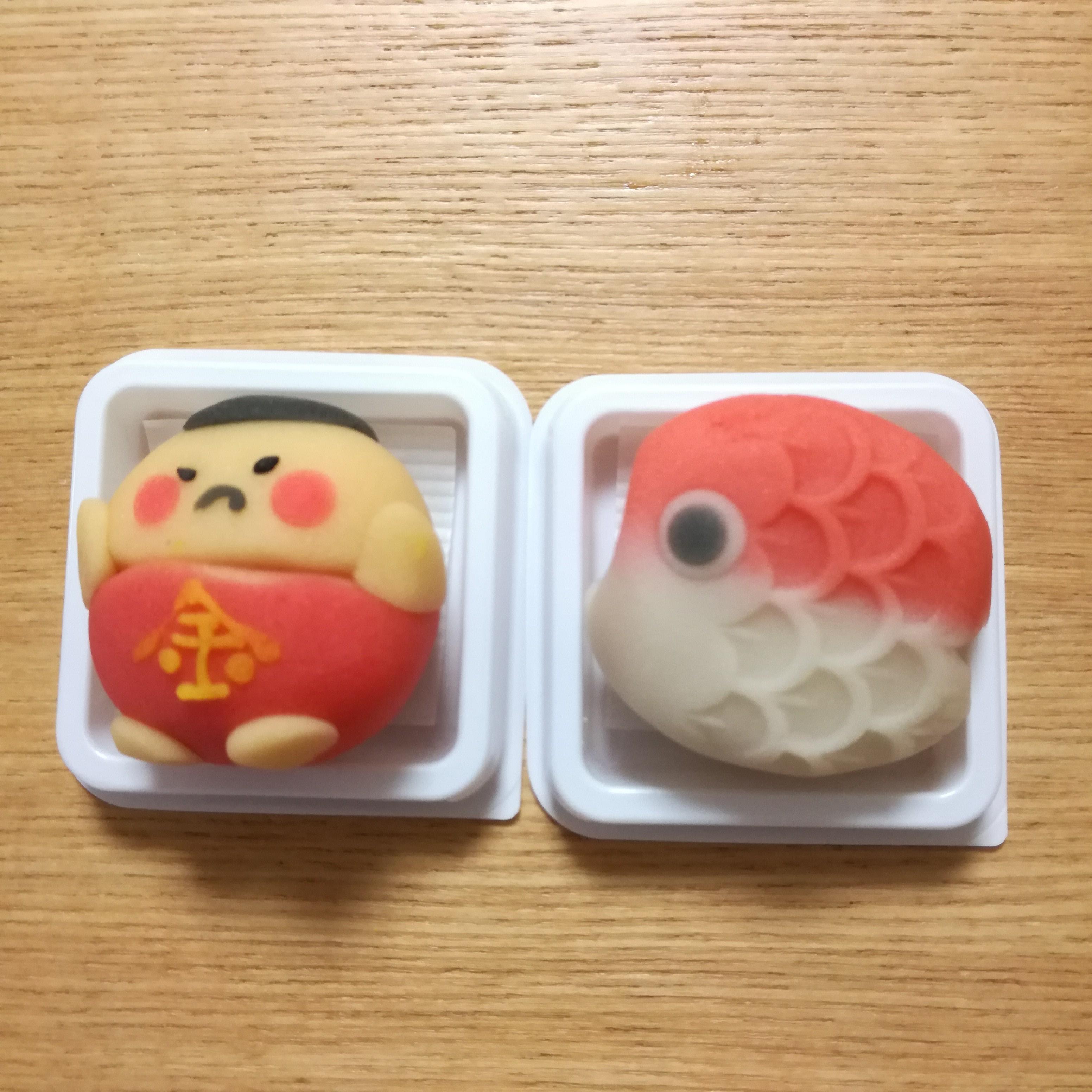 f:id:masakiwasada:20190511165939j:plain