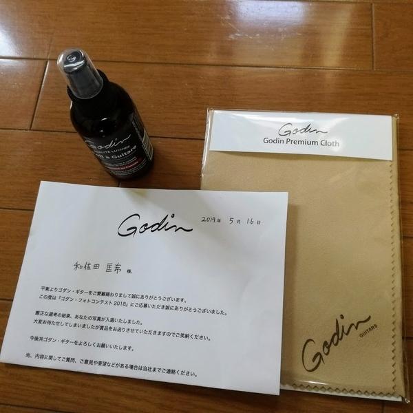 f:id:masakiwasada:20190519161926j:plain