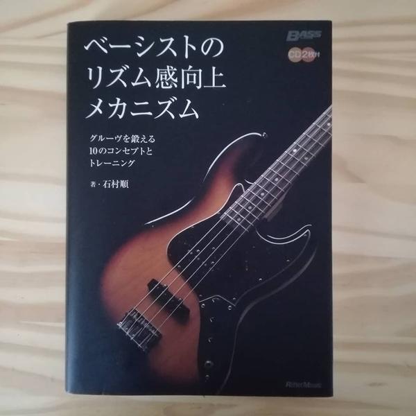 f:id:masakiwasada:20190605222132j:plain