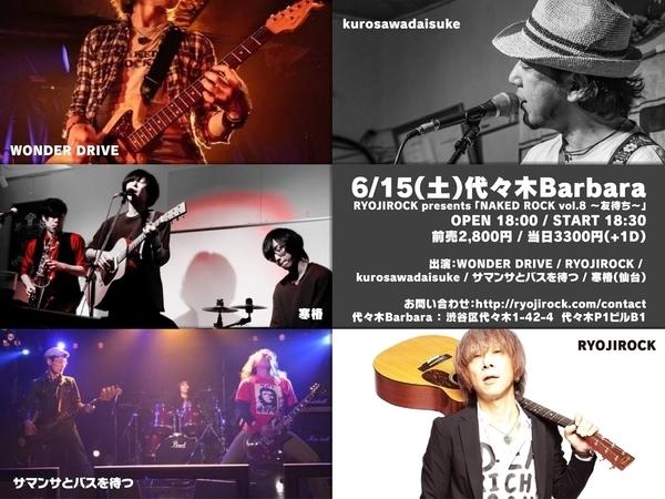 f:id:masakiwasada:20190607102332j:plain