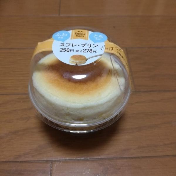 f:id:masakiwasada:20190617111340j:plain