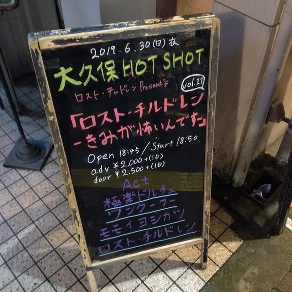 f:id:masakiwasada:20190701001630j:plain