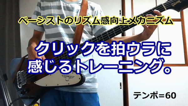 f:id:masakiwasada:20190712121011j:plain