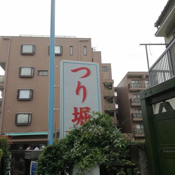 f:id:masakiwasada:20190716105253j:plain