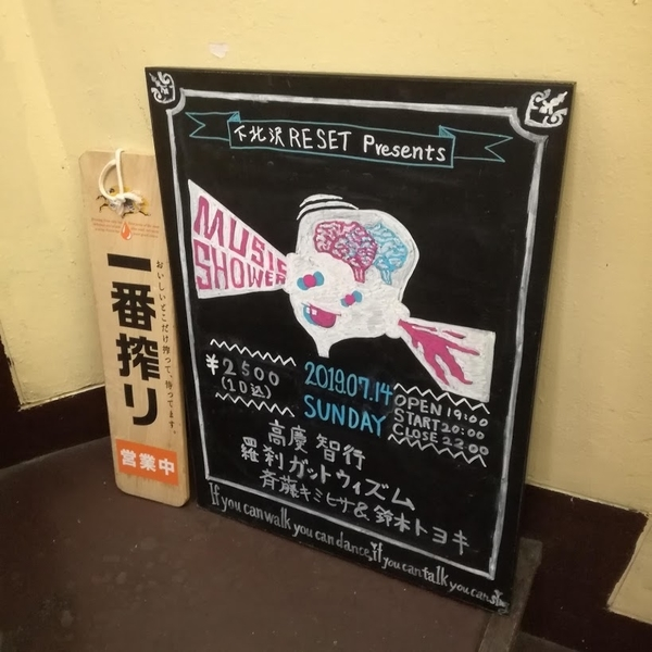 f:id:masakiwasada:20190716105308j:plain