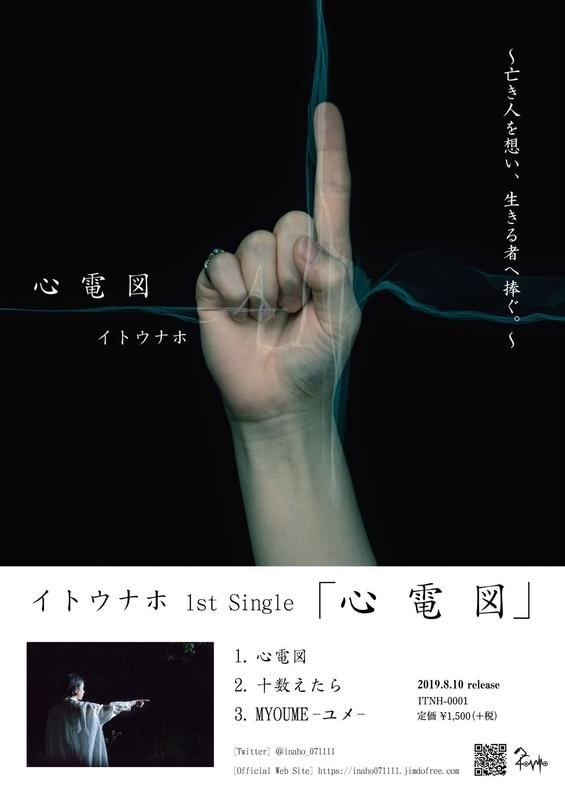 f:id:masakiwasada:20190724062940j:plain