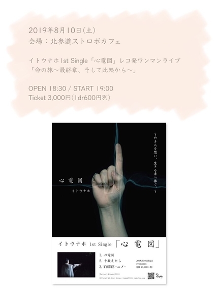 f:id:masakiwasada:20190731220852j:plain