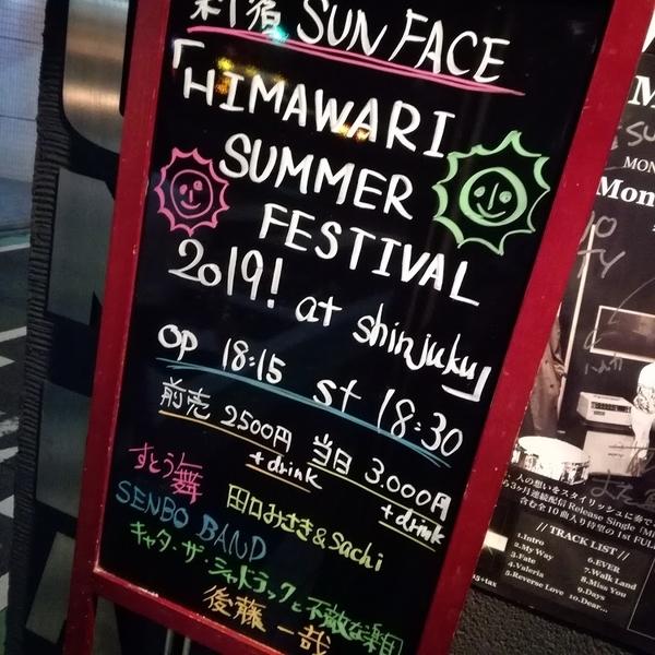f:id:masakiwasada:20190812022845j:plain