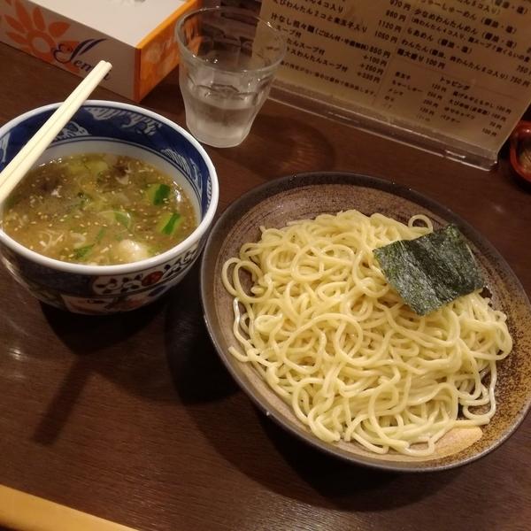 f:id:masakiwasada:20190816110024j:plain