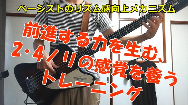 f:id:masakiwasada:20190816112339j:plain