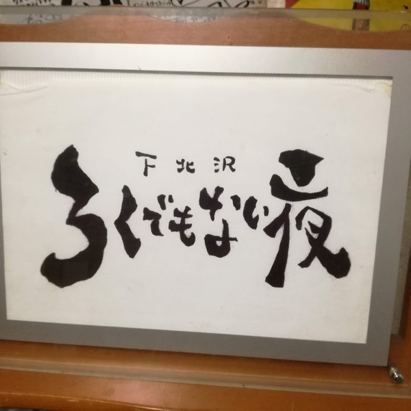 f:id:masakiwasada:20190819105214j:plain