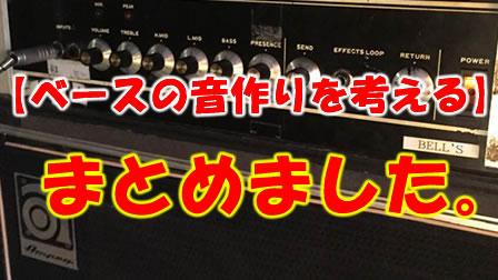 f:id:masakiwasada:20190912154617j:plain