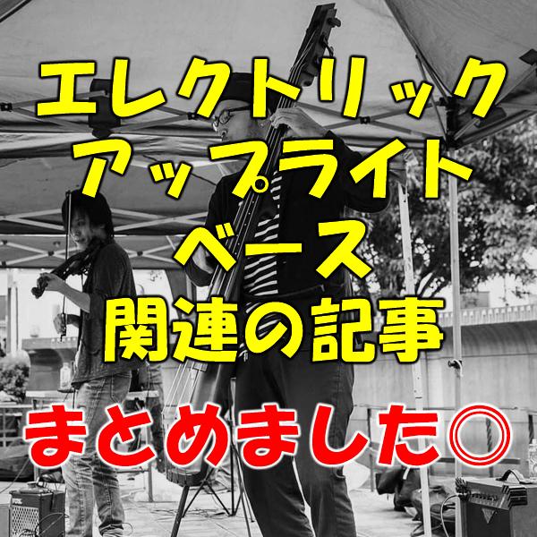 f:id:masakiwasada:20190913144646j:plain