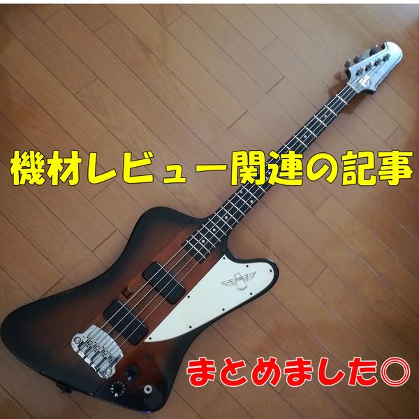 f:id:masakiwasada:20190913144650j:plain