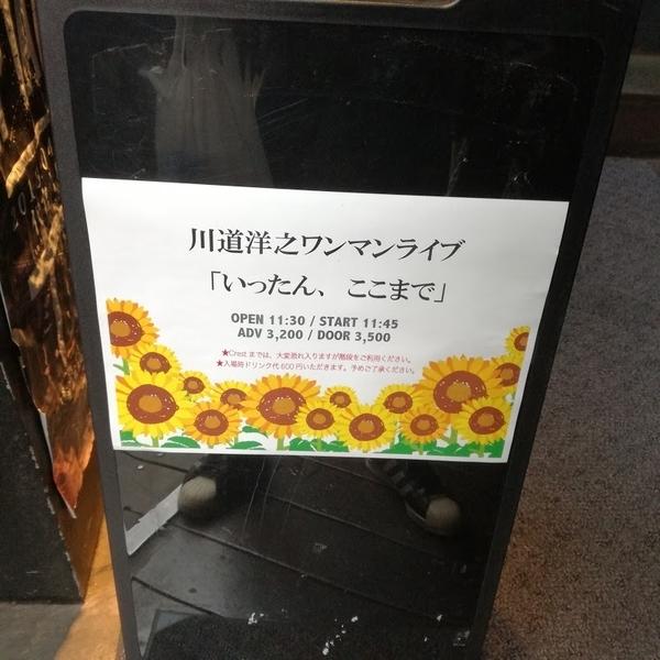 f:id:masakiwasada:20191008102503j:plain