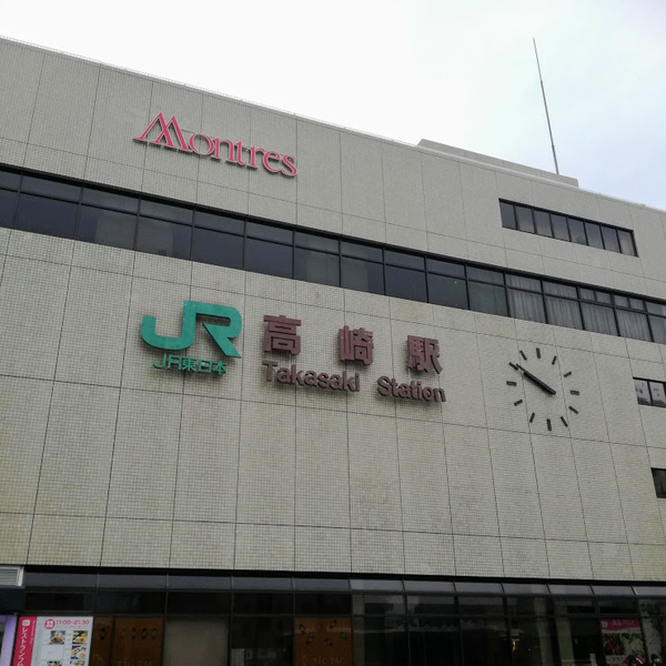 f:id:masakiwasada:20191015122935j:plain