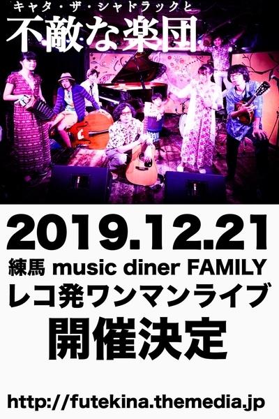 f:id:masakiwasada:20191026232934j:plain