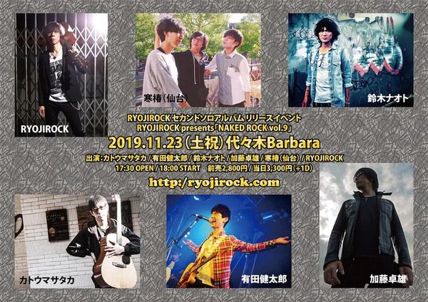 f:id:masakiwasada:20191029123231j:plain