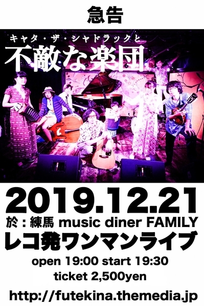 f:id:masakiwasada:20191125064226j:plain