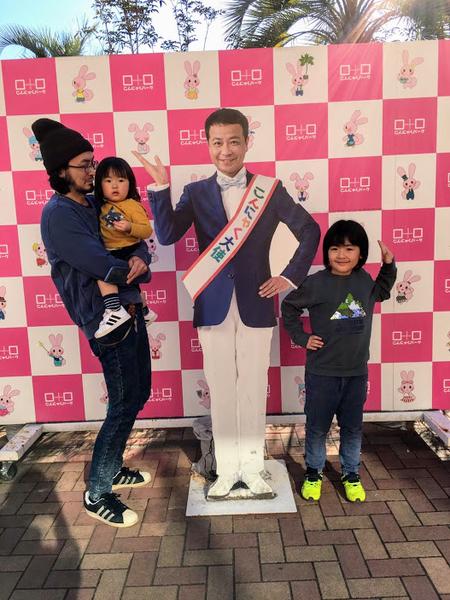 f:id:masakiwasada:20200105113436j:plain