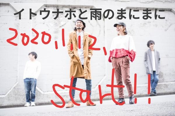 f:id:masakiwasada:20200105113444j:plain