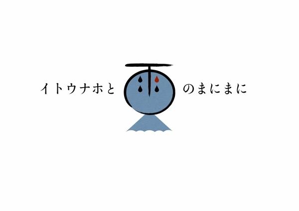 f:id:masakiwasada:20200106122029j:plain