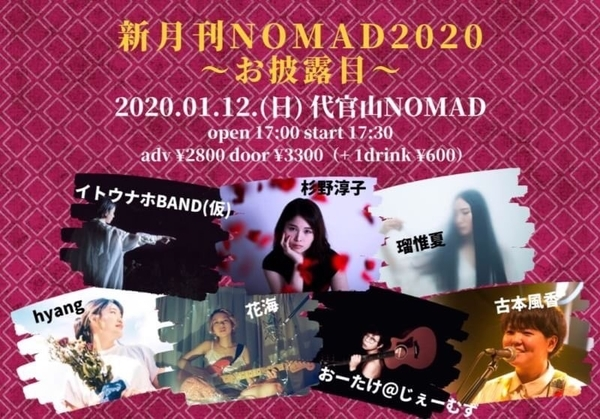f:id:masakiwasada:20200111122508j:plain