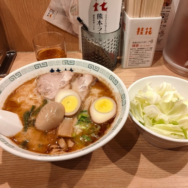 f:id:masakiwasada:20200127102024j:plain