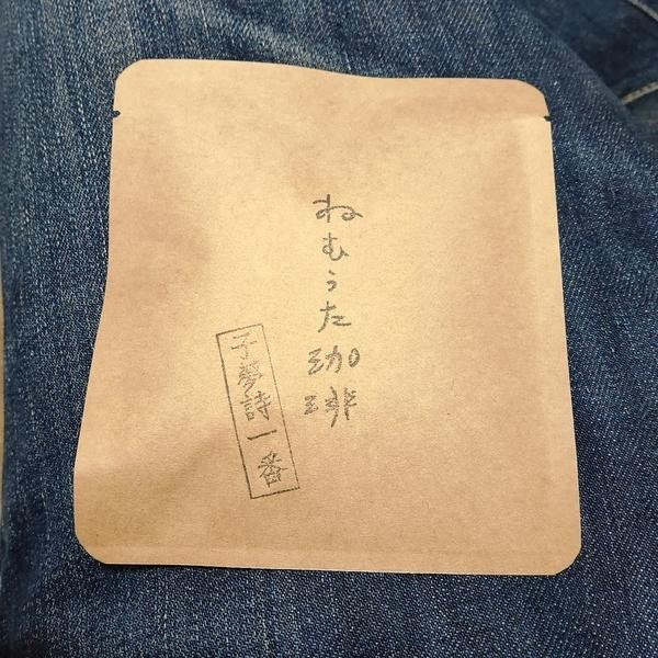 f:id:masakiwasada:20200217112305j:plain