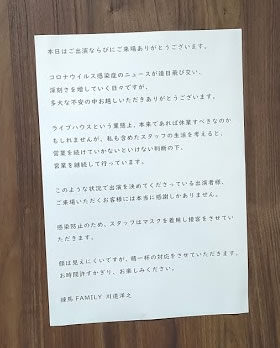 f:id:masakiwasada:20200302115734j:plain
