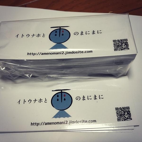 f:id:masakiwasada:20200323105318j:plain