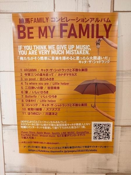 f:id:masakiwasada:20200713110852j:plain