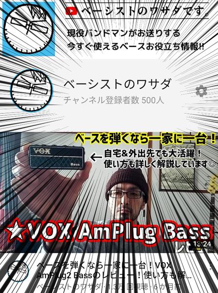 f:id:masakiwasada:20200922143824p:plain