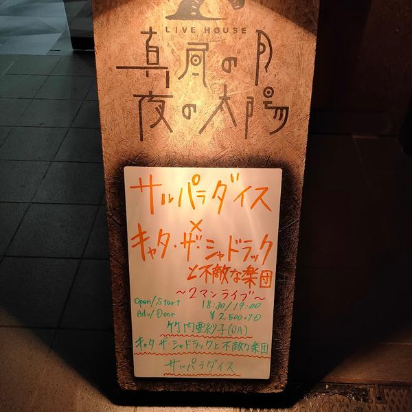 f:id:masakiwasada:20201124144854j:plain