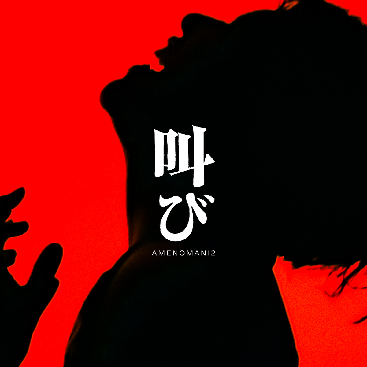 f:id:masakiwasada:20210401095512j:plain
