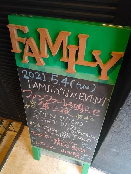 f:id:masakiwasada:20210506091401j:plain