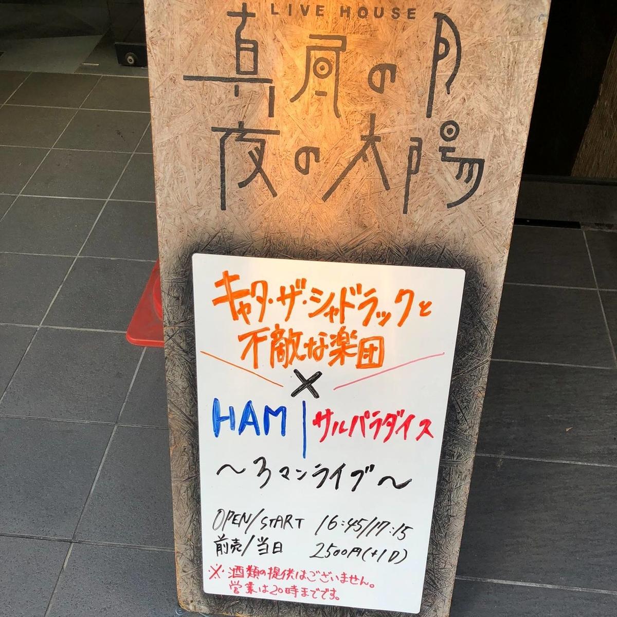 f:id:masakiwasada:20210719113155j:plain
