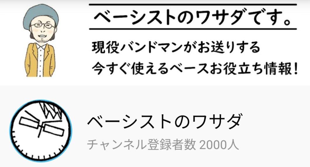 f:id:masakiwasada:20210817225242j:plain