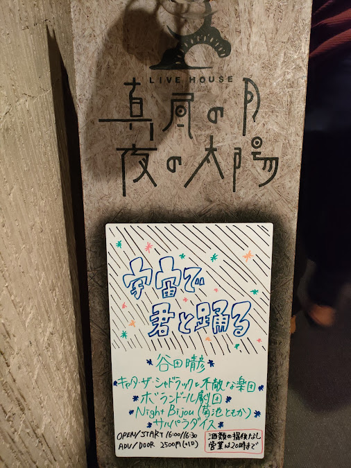 f:id:masakiwasada:20210906113818j:plain