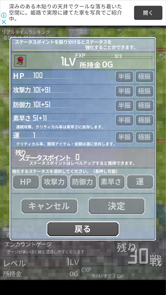 f:id:masako_blog:20200617181500p:image