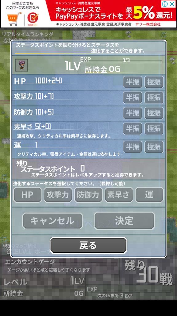 f:id:masako_blog:20200617181719p:image