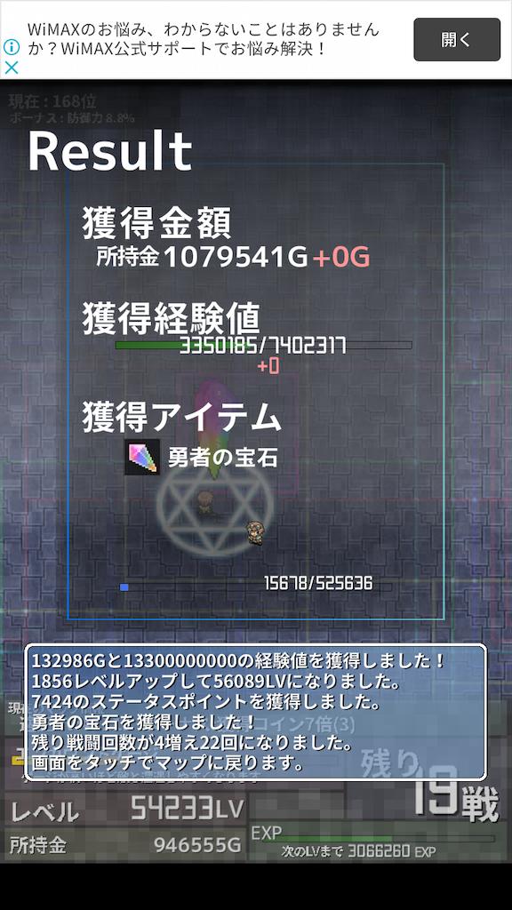 f:id:masako_blog:20200617233928p:image