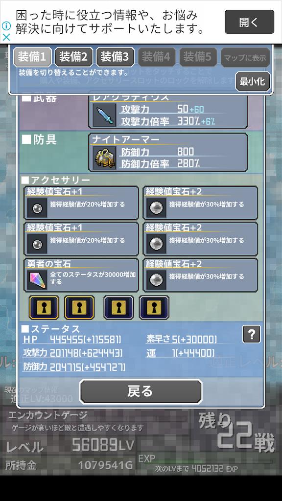 f:id:masako_blog:20200617234033p:image
