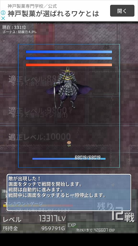 f:id:masako_blog:20200618012057p:image
