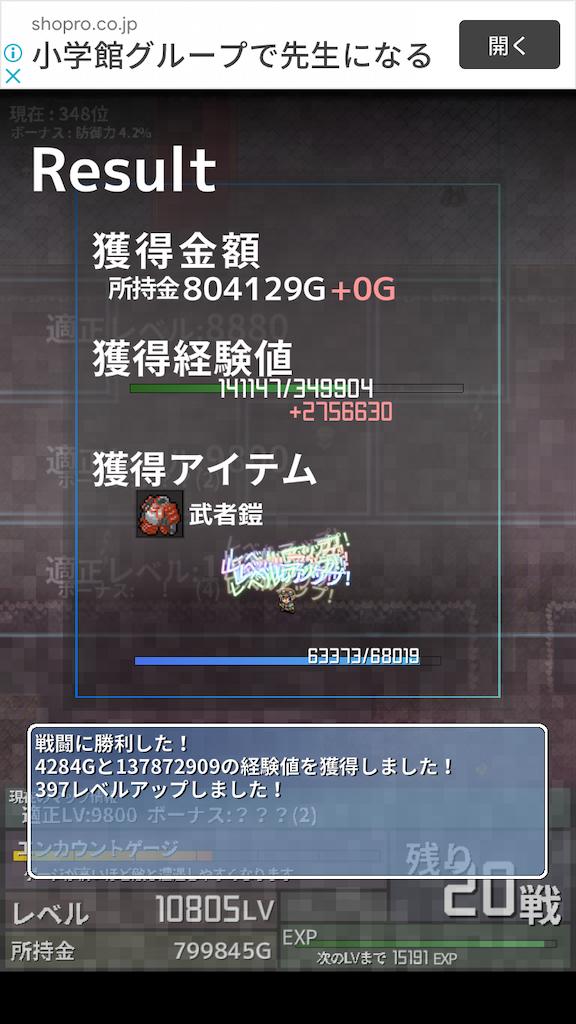 f:id:masako_blog:20200618012142p:image