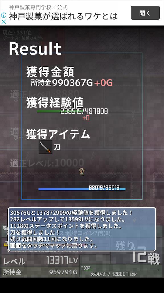 f:id:masako_blog:20200618012152p:image