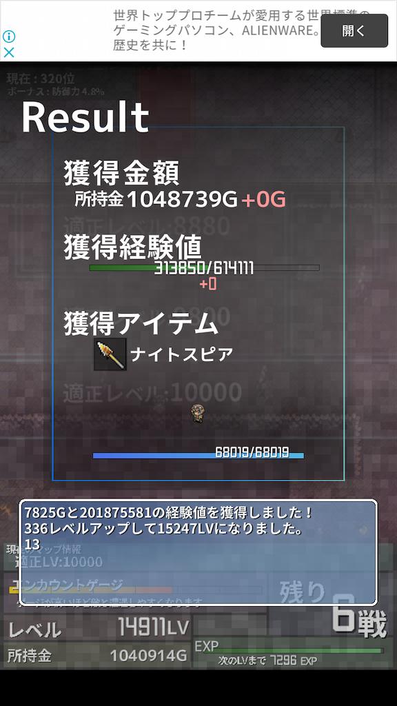 f:id:masako_blog:20200618012228p:image