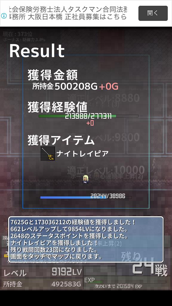 f:id:masako_blog:20200618013034p:image