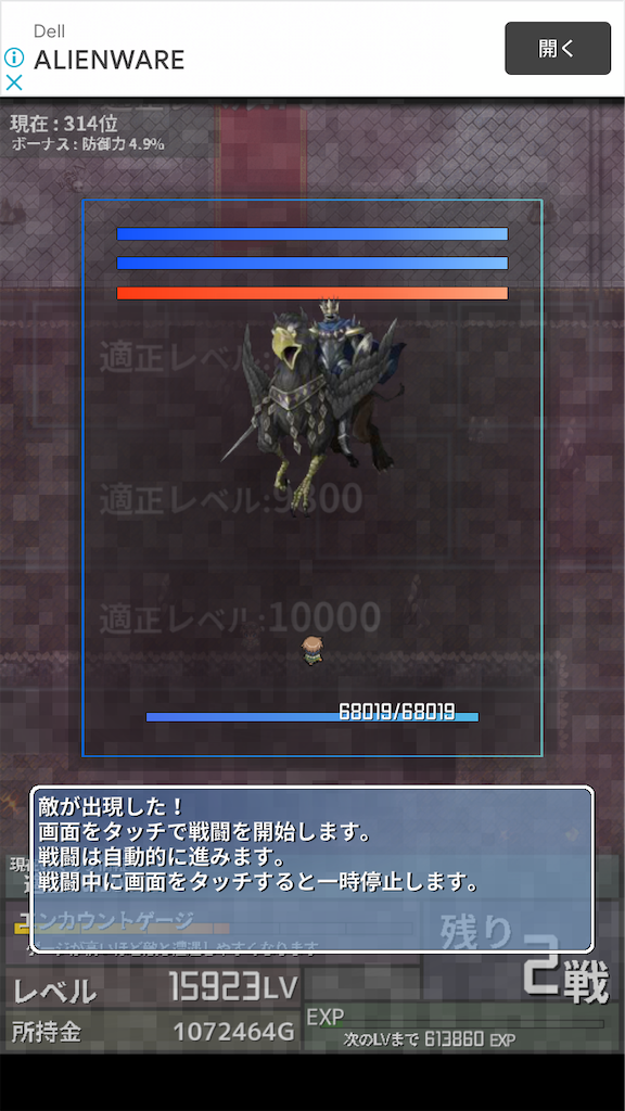f:id:masako_blog:20200618013059p:image