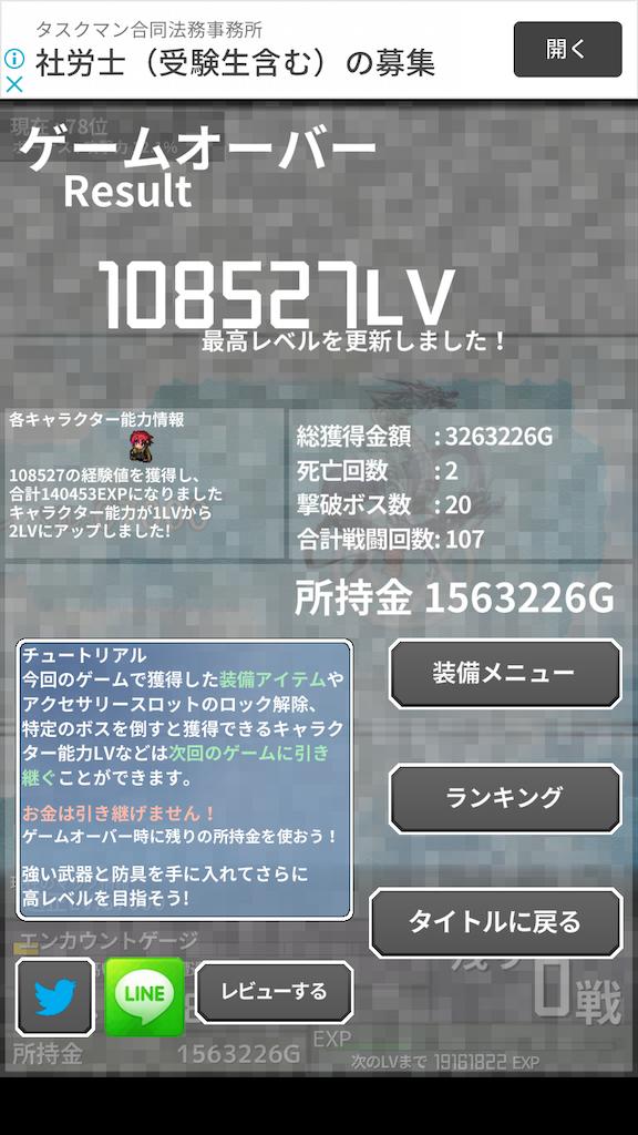 f:id:masako_blog:20200618034338p:image